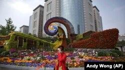 Pekin, 23 aprel, 2019-cu il
