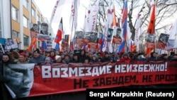 Boris Nemtsov hatırasına bağışlanğan yürüş, Moskva, 2018 senesi fevralniñ 25