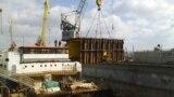 Судоремонтный завод «Южный Севастополь», архивное фото