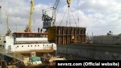 Судоремонтный завод «Южный Севастополь»