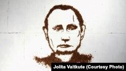 Umjetnička instalacija Jolite Vaitkut