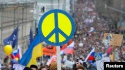 """Марш мира"" 15 марта 2014 года"