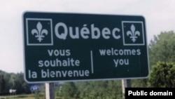 Квебек керешендәге юл тактасы