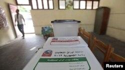 Многие граждане Египта впервые в своей жизни придут на избирательный участок