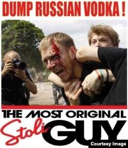 """ABŞ - """"Rus arağını zibilə at!"""" kampaniyasının banneri. Şəkildə Rusiyada gey fəal döyülür."""