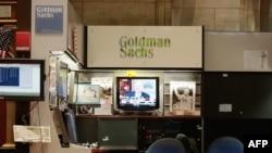 Goldman Sachs: рабочий момент