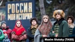 Ceremonija otvaranja izložbe 'Rusija - Moja istorija' u sibirskom gradu Tjumenu u novembru 2017. godine.
