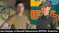 Прикордонники Станіслав Керод та Валерія Карпиленко постраждали під час конфлікту у маріупольському кафе