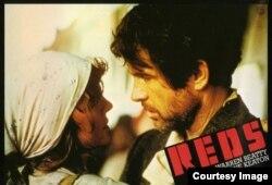 پوستر فیلم «سرخها»