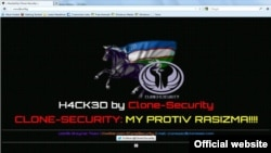 The website of Kyrgyzstan's Interior Ministry was one of those hacked.
