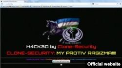Қырғызстан ішкі істер министрлігінің веб-сайтына жасалған хакерлік шабуыл. 20 ақпан 2013 жыл.