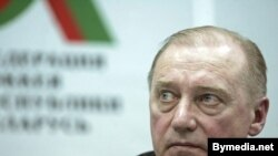 Яўген Ворсін