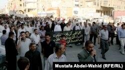مسيرة تشييع في كربلاء لضحايا حادثة النخيب الأولى