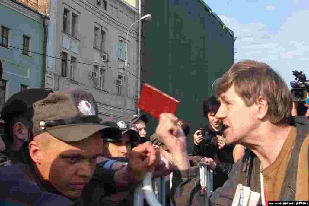 Protesters face off with security forces.