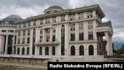 Музеј на ВМРО во Скопје