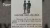 Rasheto Newspaper, 9.02.1885