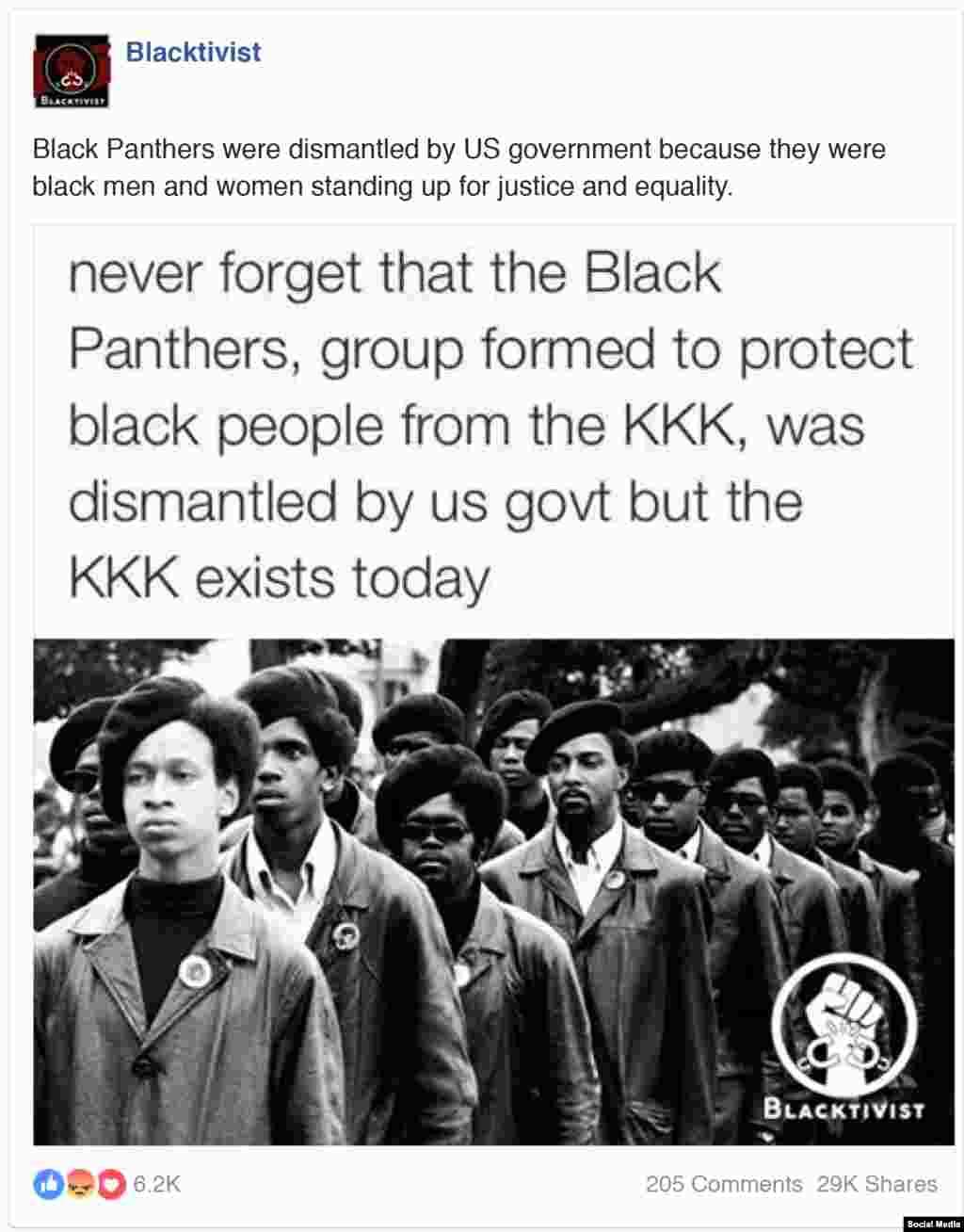 «Черные пантеры»(леворадикальная организация. – РС) были расформированы правительством США, потому что они состояли из черных мужчин и женщин, которые выступали за справедливость и равноправие, – утверждает этот пост. – «Черных пантер» расформировали, а ККК остался».