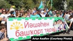 Уфада башкорт телен яклау митингы, 16 сентябрь 2017