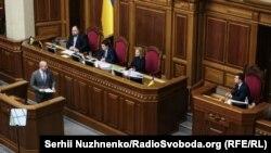 Ուկրաինա - Գերագույն ռադան Դենիս Շմիգալին նշանակում է վարչապետ, Կիև, 4-ը մարտի, 2020թ.