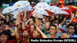 Під час проурядового мітингу у Скоп'є, 18 травня 2015 року