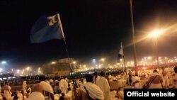 Saudi Arabistan, Mina vadiysi, 2015 senesi, sentâbr
