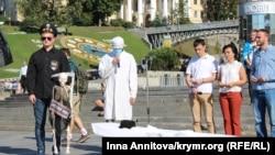 Акція на підтримку Ільмі Умерова, 26 серпня 2016 року