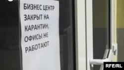 """""""Закрыто накарантин"""": как выживает малый бизнес в России"""