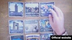 Фото з сайту «народного ополчення» Криму