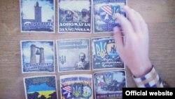 Фото с сайта «народного ополчения» Крыма