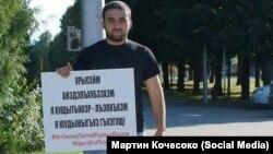 Мартин Кочесоко на пикете в защиту черкесского языка (архивное фото)