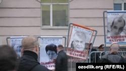 """Акция в поддержку обвиняемых по """"болотному делу"""" в Москве"""