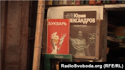 Раритетные книги на книжном рынке в Донецке