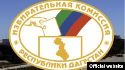 Центризбирком Дагестана аннулировал результаты на трех участках