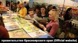 Ярмарка книжной культуры в Красноярске
