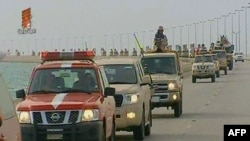 ورود نیروهای نظامی شورای همکاری خلیج فارس به بحرین