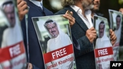Акция у посольства Саудовской Аравии в Стамбуле, октябрь 2018 года
