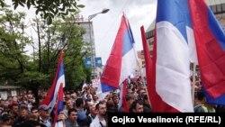 Miting vlasti u subotu u Banjaluci