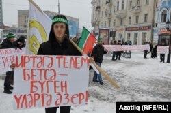 Тіл туралы ұран көтеріп тұрған татар белсендісі. Қазан, 1 желтоқсан 2012 жыл