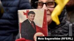 """""""ნაციონალური მოძრაობის"""" აქცია თბილისში"""