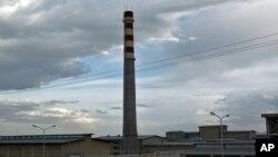 تاسیسات هسته ای در اصفهان