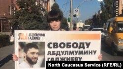 """Журналистка газеты """"Черновик"""" Амина Магомедова"""