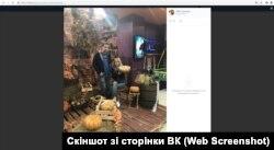 Перше спільне фото Єлизавети та Андрея, опубліковане на її сторінці на сайті vk.com