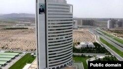 Türkmenistanyň Nebit-gaz ministrliginiň binasy