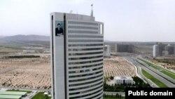 Türkmenistanyň Nebit we gaz ministrliginiň binasy, Aşgabat