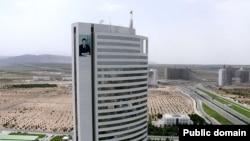 Türkmenistanyň Nebit we gaz ministrligi.