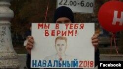 Акция в поддержку Навального в Бийске