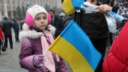 Quiz: Remembering The Maidan