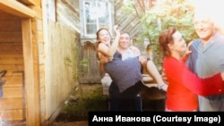 Владимир и Анна