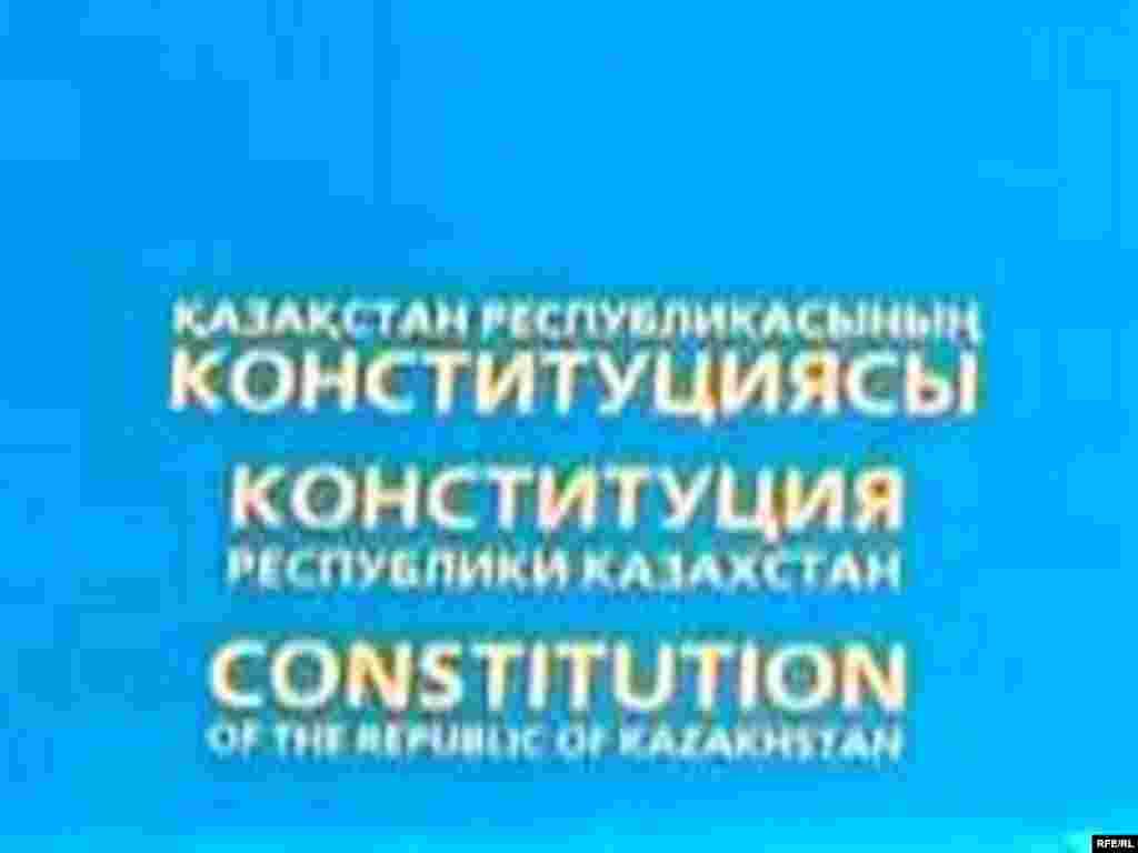 Казахстан. 21 февраля - 25 февраля 2011 года #11