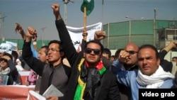 Кундузды қорғай алмаған Ауғанстан үкіметіне наразылық білдіріп Кабулда шеруге шыққандар.